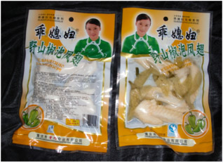 China Food Packages